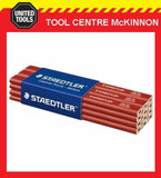 12  x STAEDTLER 148 40 MEDIUM CARPENTER'S PENCILS