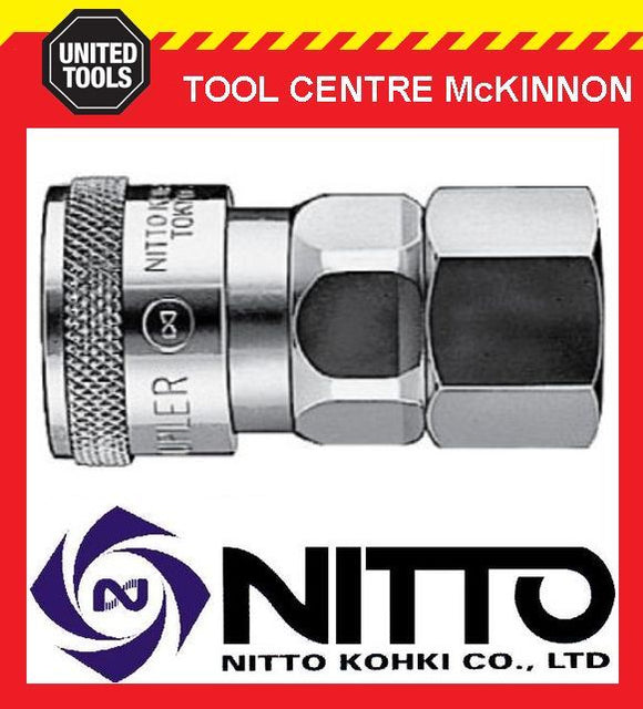 "NITTO FEMALE COUPLING AIR FITTING WITH 1/4"" BSP FEMALE THREAD (20SF)– JAPAN MADE"