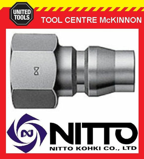 "NITTO MALE COUPLING AIR FITTING WITH 3/8"" BSP FEMALE THREAD (30PF) – JAPAN MADE"