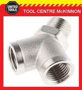 "1/4"" BSP NICKEL PLATED MALE & FEMALE THREADED 3-WAY Y-CONNECTOR SPLITTER FITTING"