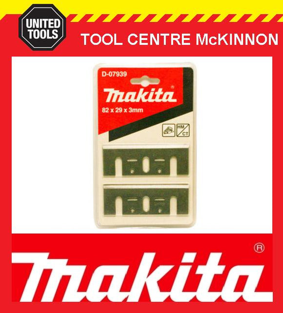 MAKITA D-07939 82mm HIGH SPEED STEEL RE-SHARPENABLE PLANER BLADES