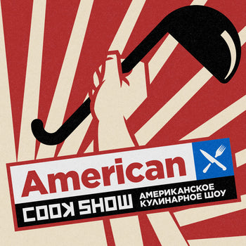 Is American Cook Show – Two Russian girls learning about America by cooking things Americans eat.