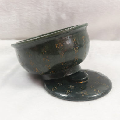 Rare Antique Natural Nephrite Tea cup