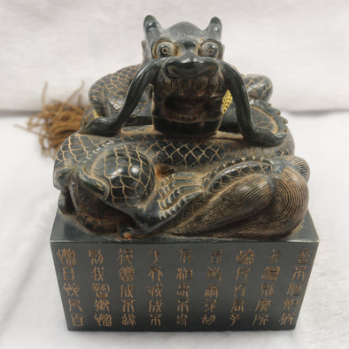 Rare Antique Natural Nephrite Dragon Seal