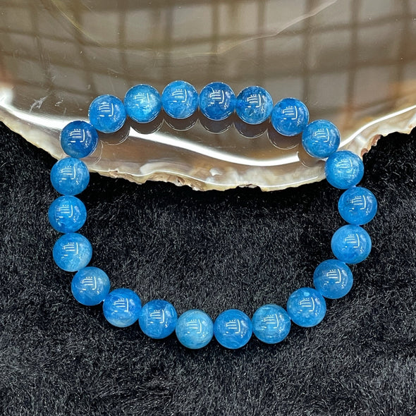 Natural Apatite Bracelet 22 beads - 24.59g 8.9mm/bead