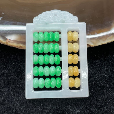 Type A Burmese Jade Jadeite Abacus movable pieces - 21.17g 48.3 by 32.8 by 6.6mm