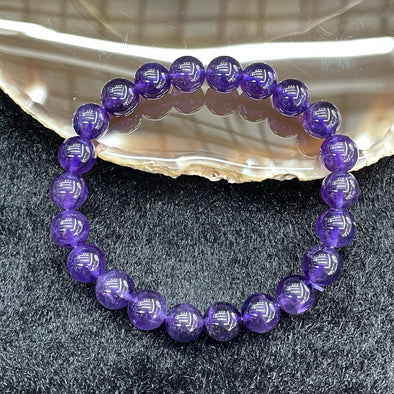 Natural Amethyst Bracelet 22 beads - 19.69g 8.9mm/bead
