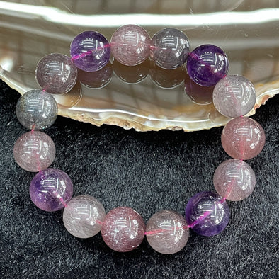 Natural Super 7 Crystal Bracelet - 15 Beads 52.37g 13.7mm/ bead