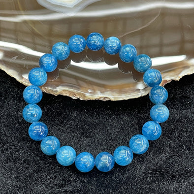 Natural Apatite Bracelet 21 beads - 30.13g 9.5mm/bead