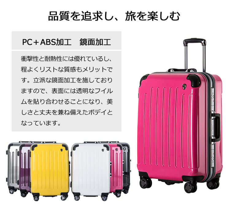 PC+ABS 鏡面加工