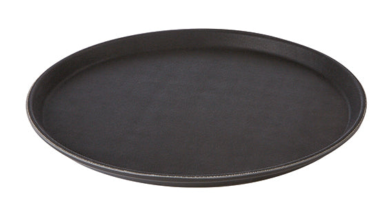 Black Round Non-Slip Serving Tray Polypropylene 27.5cm