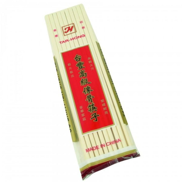 Chopstick- 1000 Pairs/Case - Kitchway.com