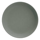 Nordika Grey Deep Plate 24cm - Pack of 6
