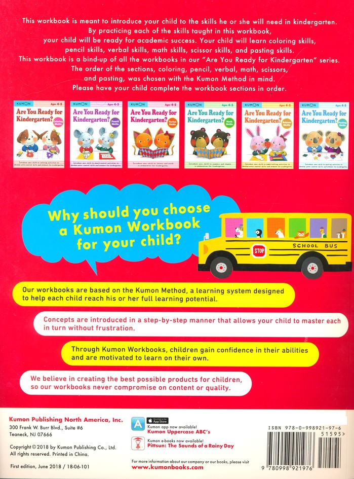 Kumon Are You Ready for Kindergarten Bind Up