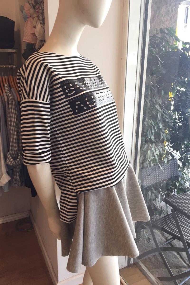 Striped Top with Letter Print