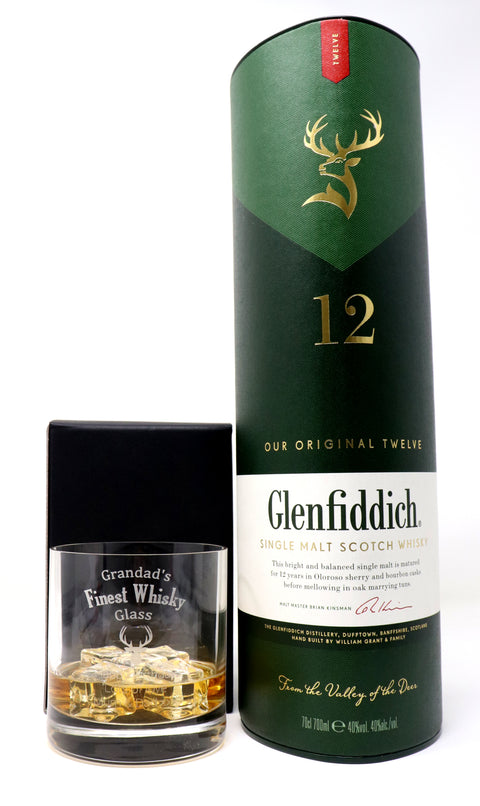 Personalised Premium Tumbler & 70cl Glenfiddich - Finest Whisky Design