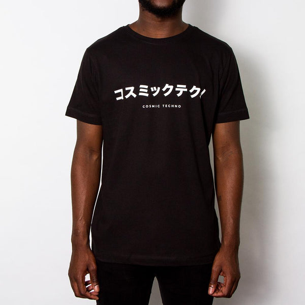 Cosmic Techno T-shirt // Black // Limited Edition