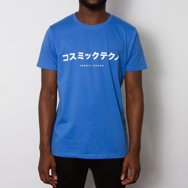 Cosmic Techno T-shirt // Blue // Limited Edition