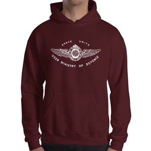 Space Units Gildan 18500 Heavy Blend Hooded Sweatshirt Front Mens Maroon