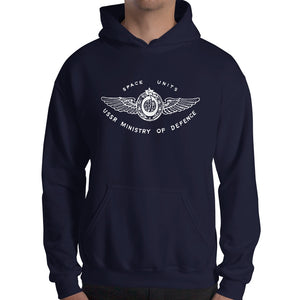 Space Units Gildan 18500 Heavy Blend Hooded Sweatshirt Front Mens Navy
