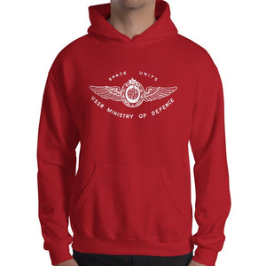 Space Units Gildan 18500 Heavy Blend Hooded Sweatshirt Front Mens Red