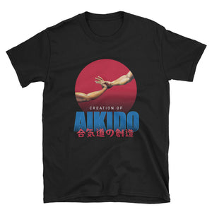 """Creation of Aikido"" - Unisex T-Shirt"