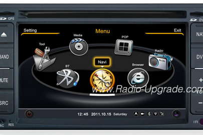 Nissan Rogue Aftermarket GPS Navigation DVD Car Stereo (2008-2012)