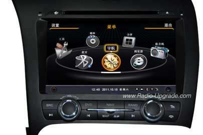 Kia Forte Aftermarket GPS Navigation DVD Car Stereo (2013-2014)