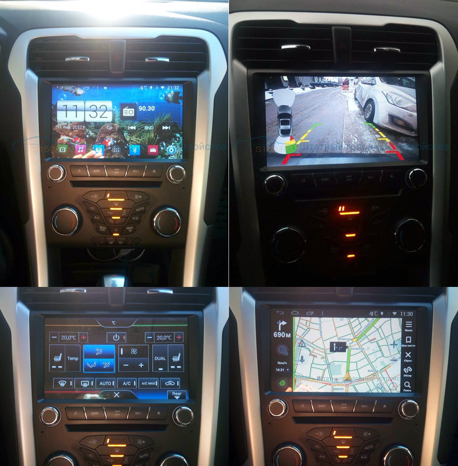 Aftermarket Navigation Head Unit For Ford Fusion 2013-2017