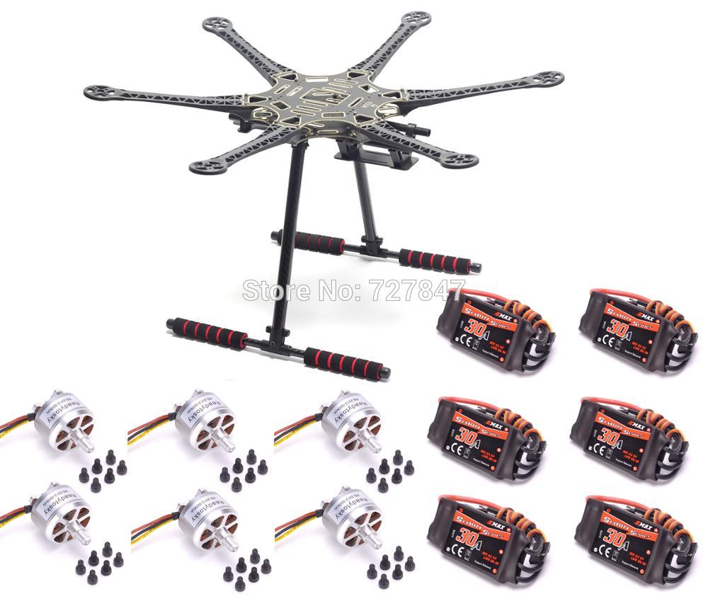 DIY RC S550 F550 500 Full Set 6-axis Aircraft Kit Frame 2312 920KV Motor Emax 30a Brushless ESC
