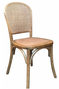 Tahiti Dining Chair