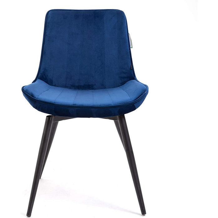 Cherry Tree Furniture Cala SET OF 2 Sapphire Blue Colour Velvet Fabric Desk Chairs/Dining Chairs