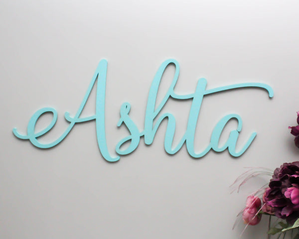 Decorative script name wall letters