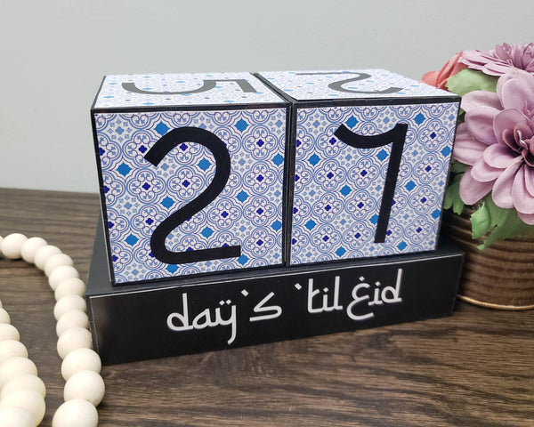 Countdown to Ramadan, Days 'til Eid Wooden Display, Ramadan Gifts for Kids