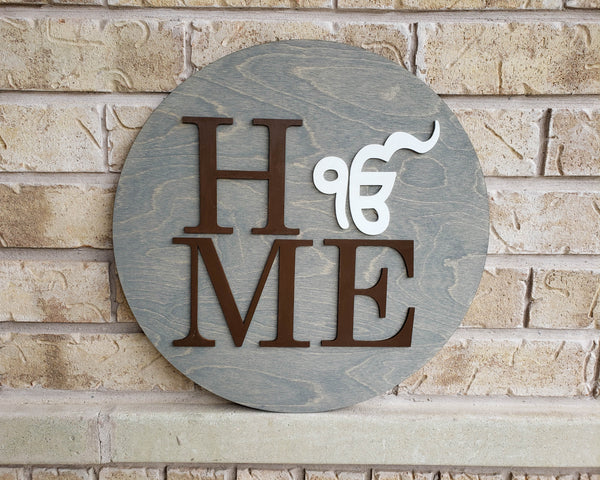 Sikh home wall decor round sign with Ik Onkar