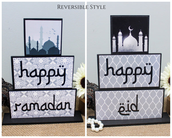 Happy Ramadan Sign | Decorative Wooden Sign