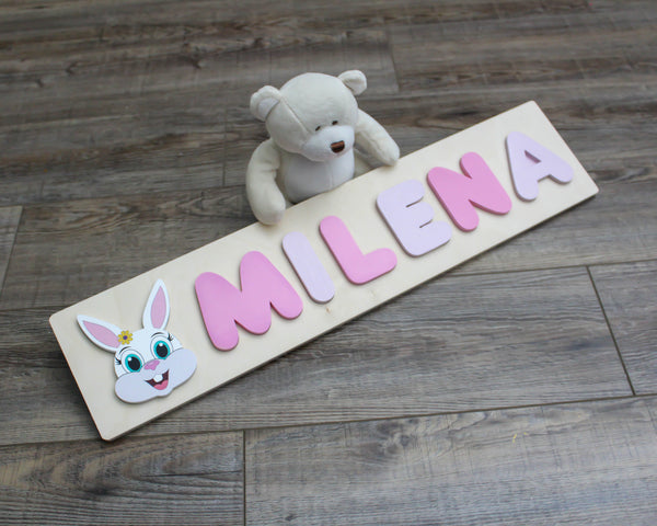 Personalized Kids Name Wooden Puzzle