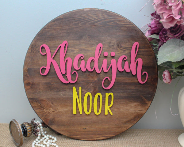 Round Name Sign Personalized With First And Middle Name