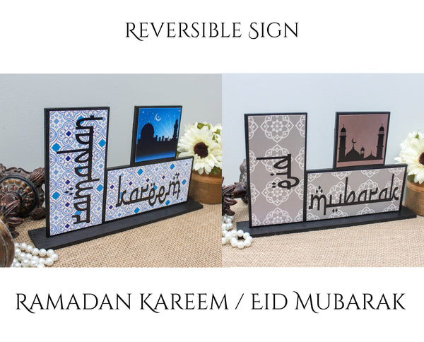 Ramadan Kareem Gift | Decorative Wooden Sign