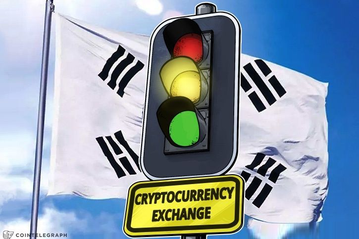 South Korea Considers Adopting Crypto Exchange Licensing System Like NY's BitLicense