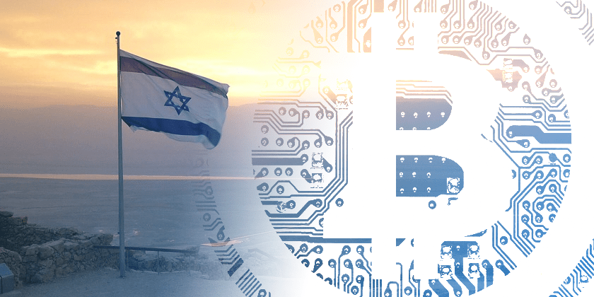 Israel: Steps Toward Cryptocurrency Support?