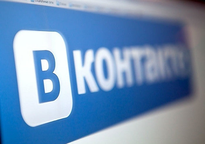 Popular Social Networks in Russia to Accept Bitcoin
