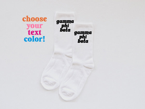 block Sorority socks - choose your text color! - Spikes and Seams Greek