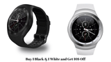 Futuristic SmartWatch Buy 1 Black & 1 White and Get 10$ Off All in One Futuristic SmartWatch