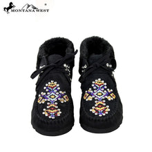 SBT-008 Montana West Moccasins Spiritual Collection