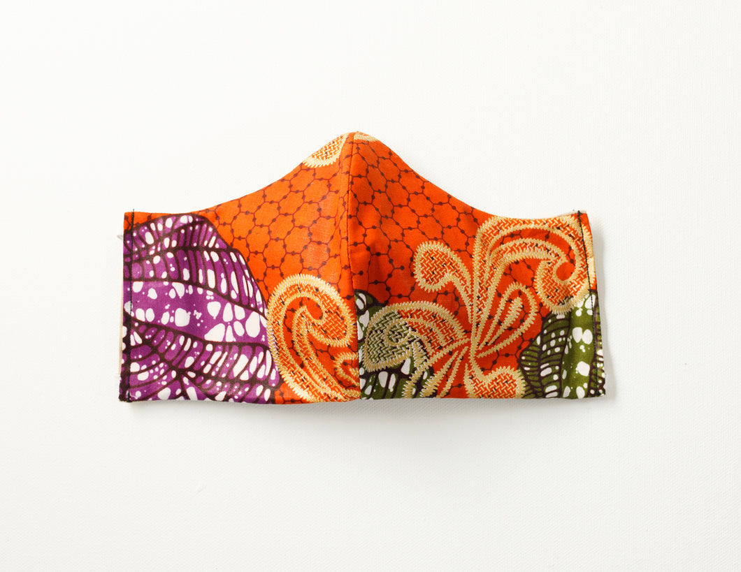 Purple Green and Orange Ankara Mask