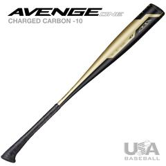 2019 Avenge One USABAT + Youth Baseball Speed Trainers Bundle