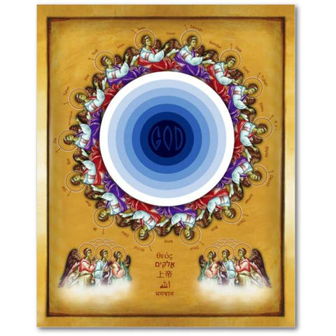 God's Name - Various Languages - Icon - 5x7 in - Chady Elias