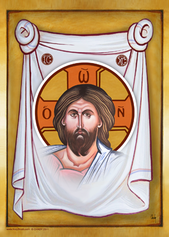 The Holy Mandylion of Christ - The Holy Napkin Icon - 13x16 in - Chady Elias