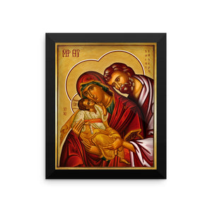 The Holy Family - Framed poster 8x10 - Chady Elias